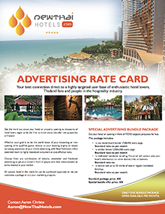 Downloading the advertising rate card